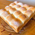 ちぎりパンやります